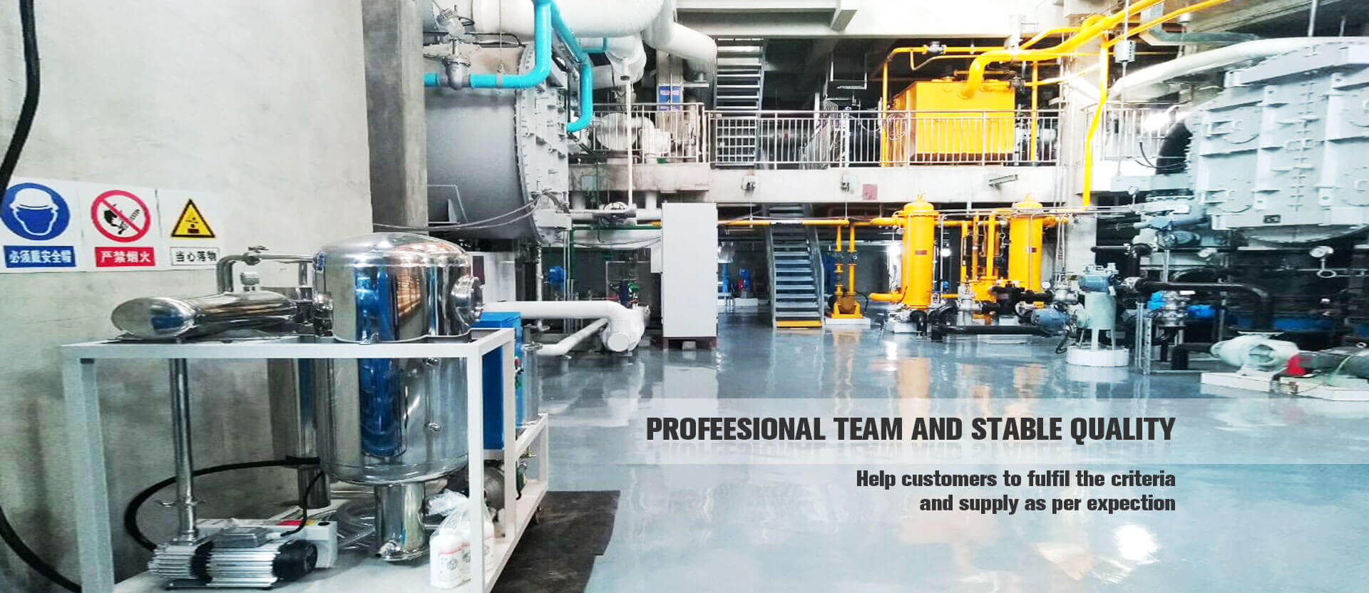 Profeesional Team and Stable Quality