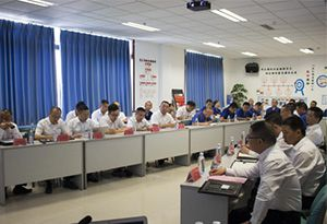 Our company hold our Mid-year summary meeting in our office